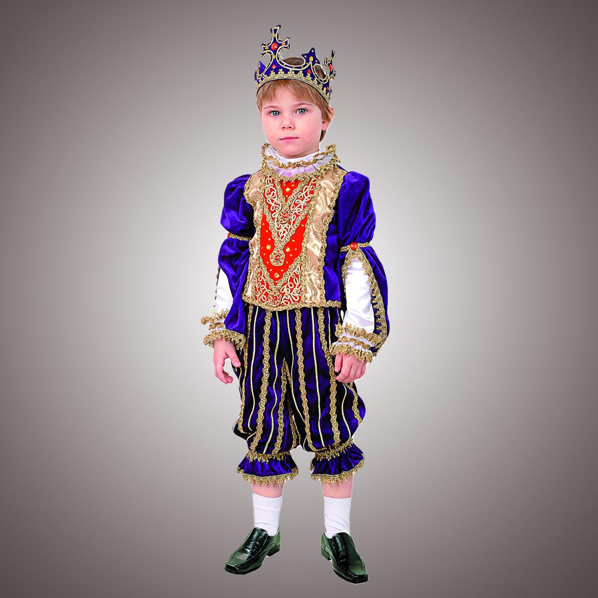 """Карнавальный костюм  Король """"Австрийский"""""""
