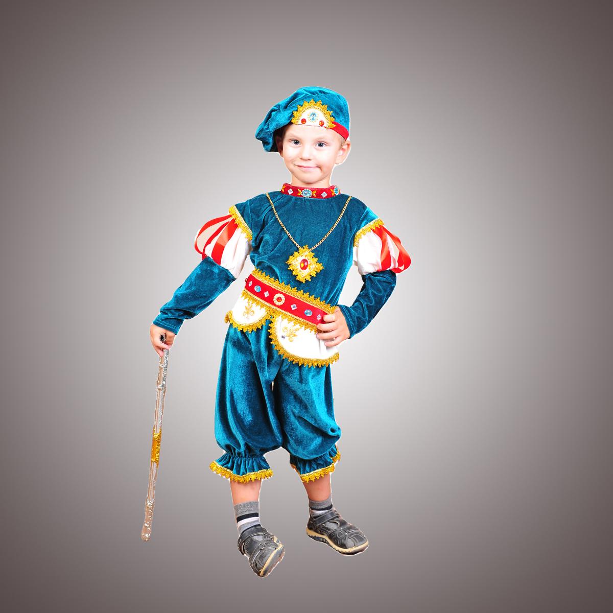 """Карнавальный костюм  """"Принц Англии"""""""