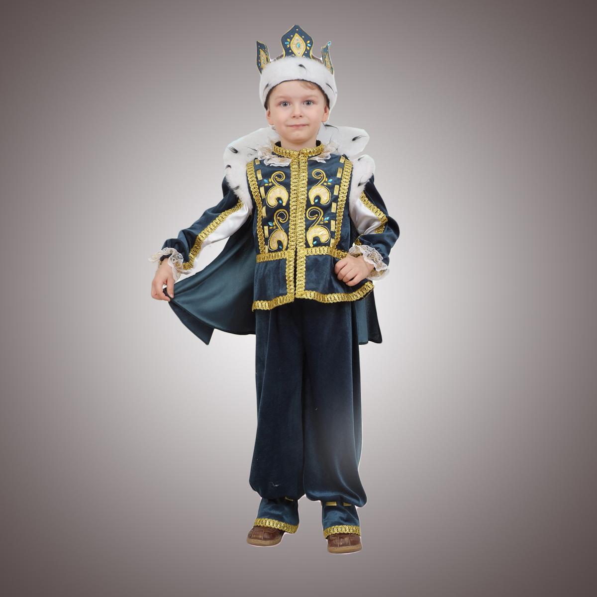 """Карнавальный костюм  """"Король с мантией"""""""
