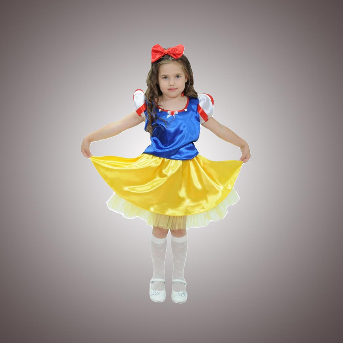 """Карнавальный костюм """"Сказочная принцесса"""""""