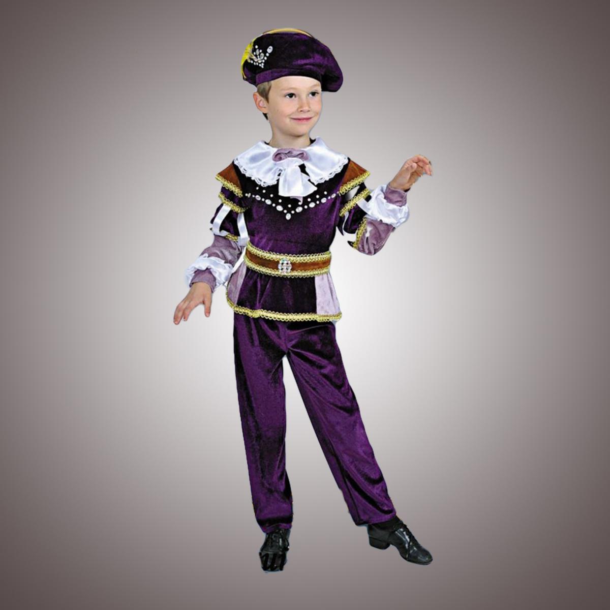 """Карнавальный костюм  """"Маленький принц"""""""