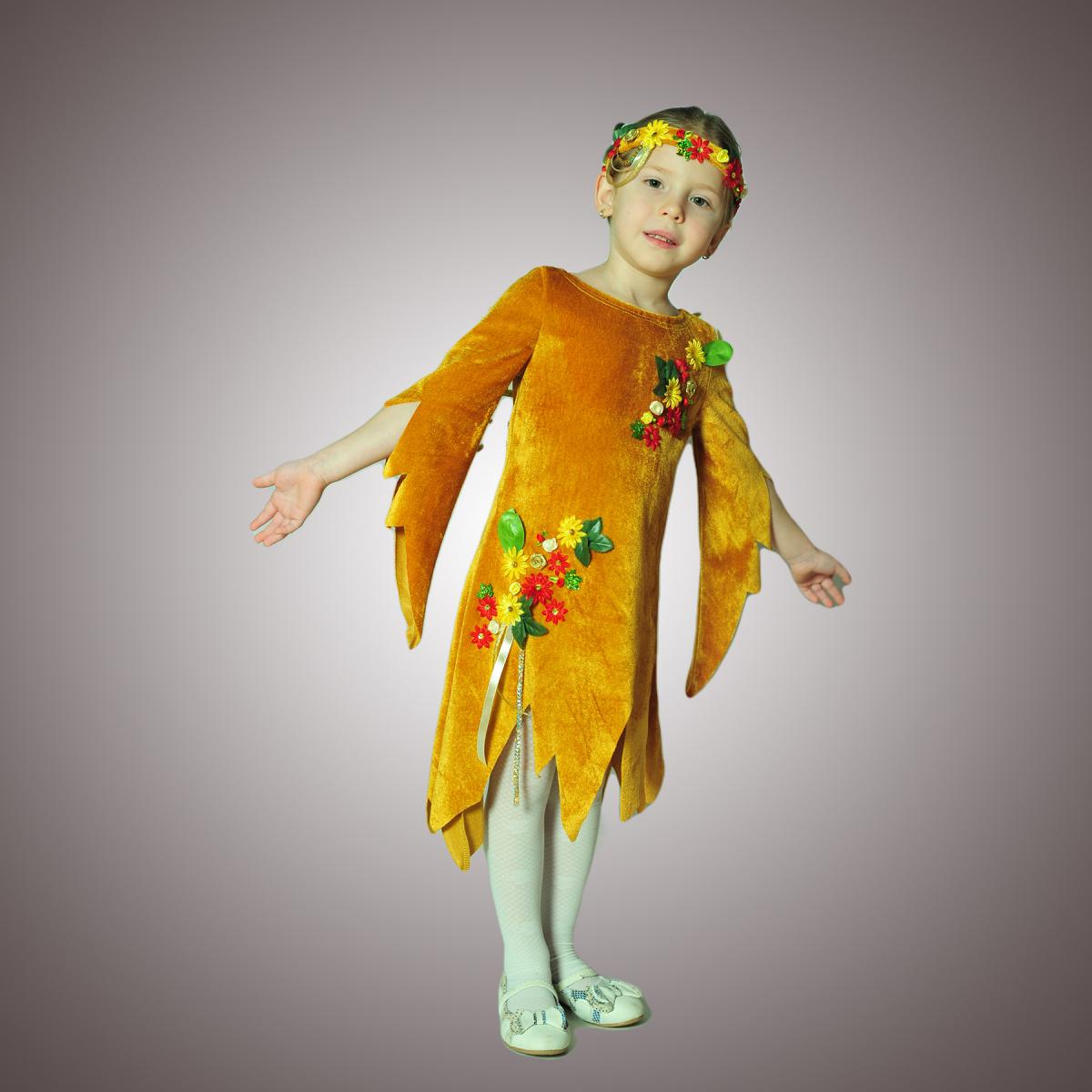 Карнавальный костюм «Осень»